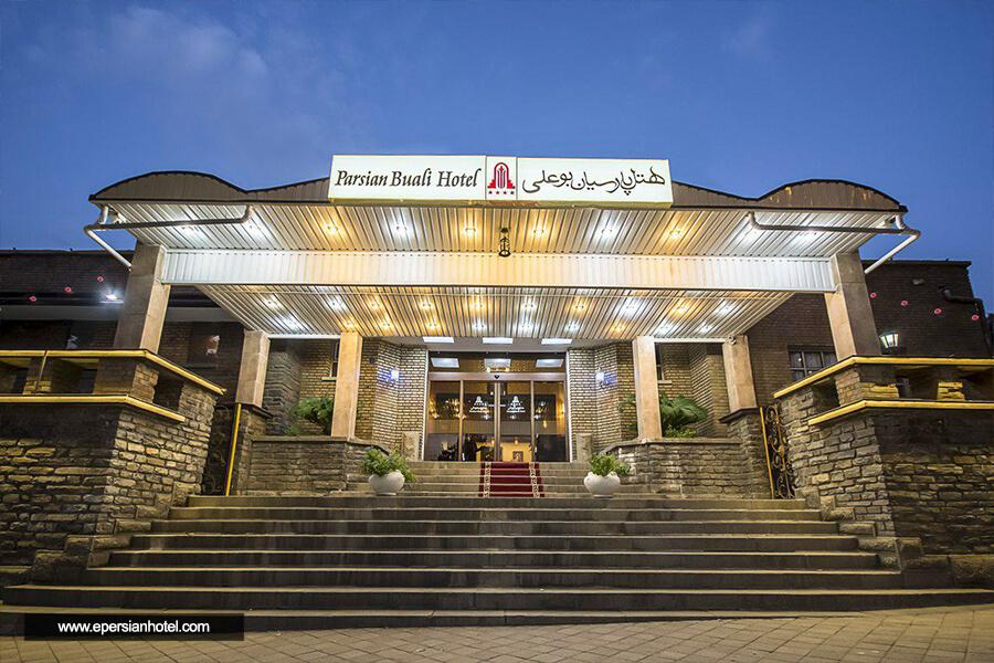 هتل بوعلی همدان نما