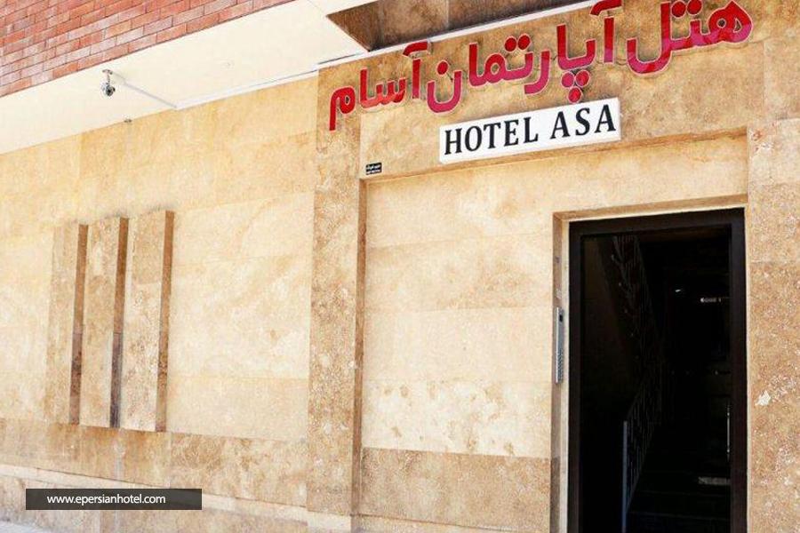 هتل آسام کرمان نما
