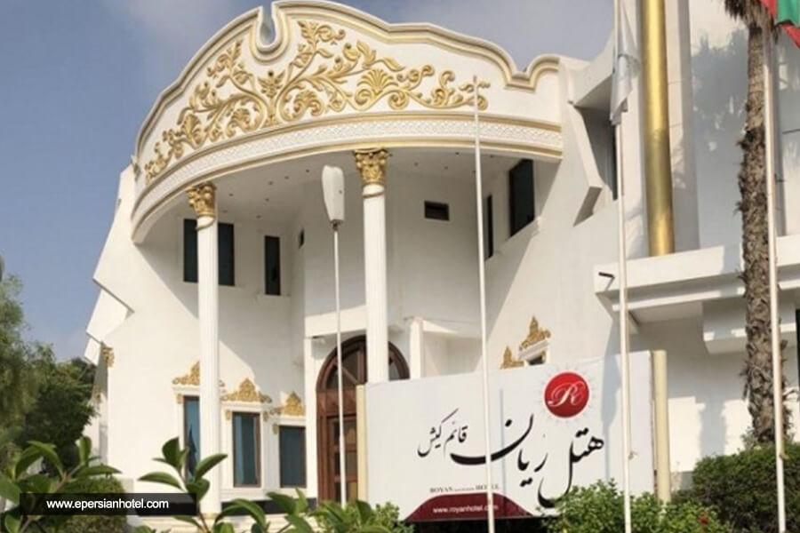 هتل ریان قائم کیش