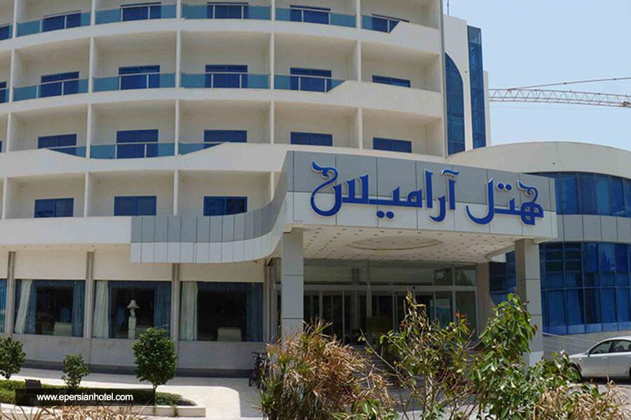 هتل آرامیس کیش نما