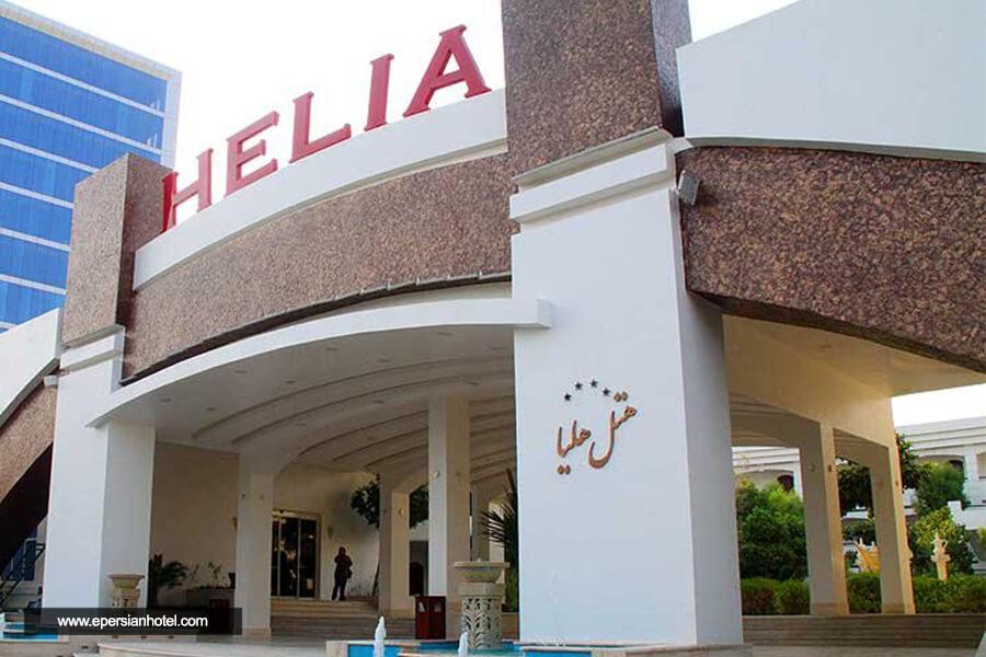 هتل هلیا کیش نما