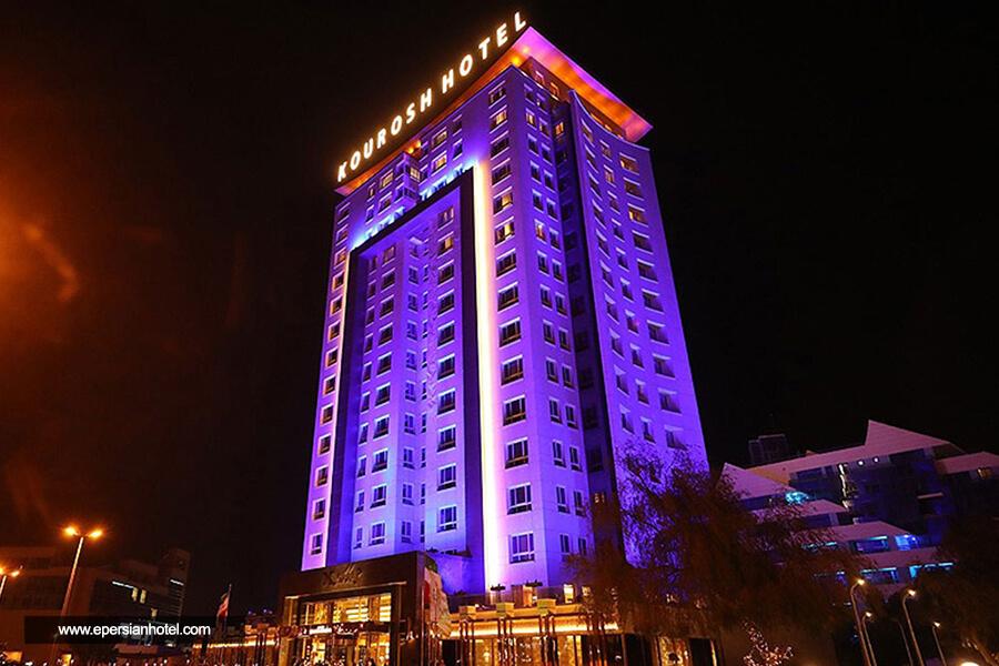هتل کوروش کیش نما