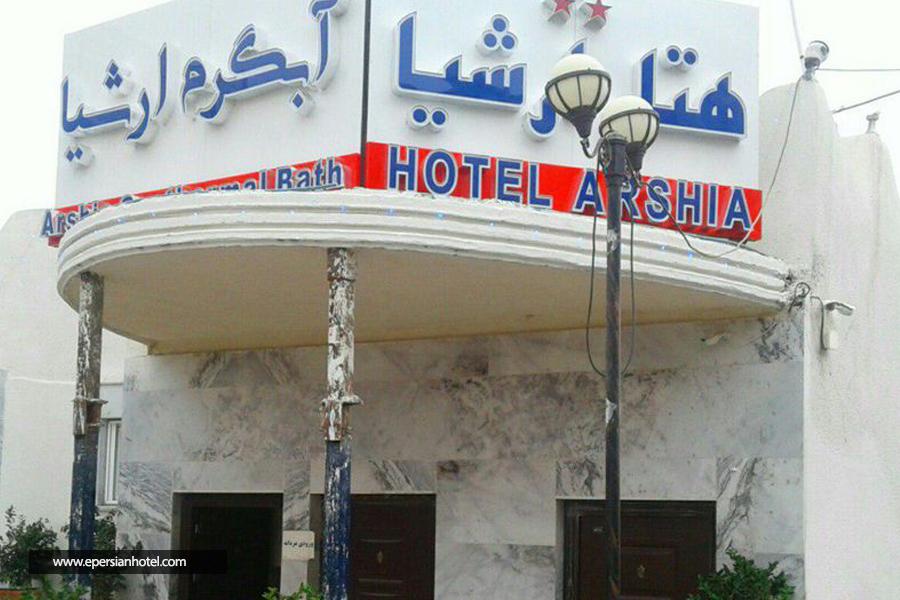 هتل ارشیا قزوین نما