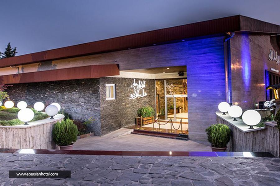 هتل سالار دره class=