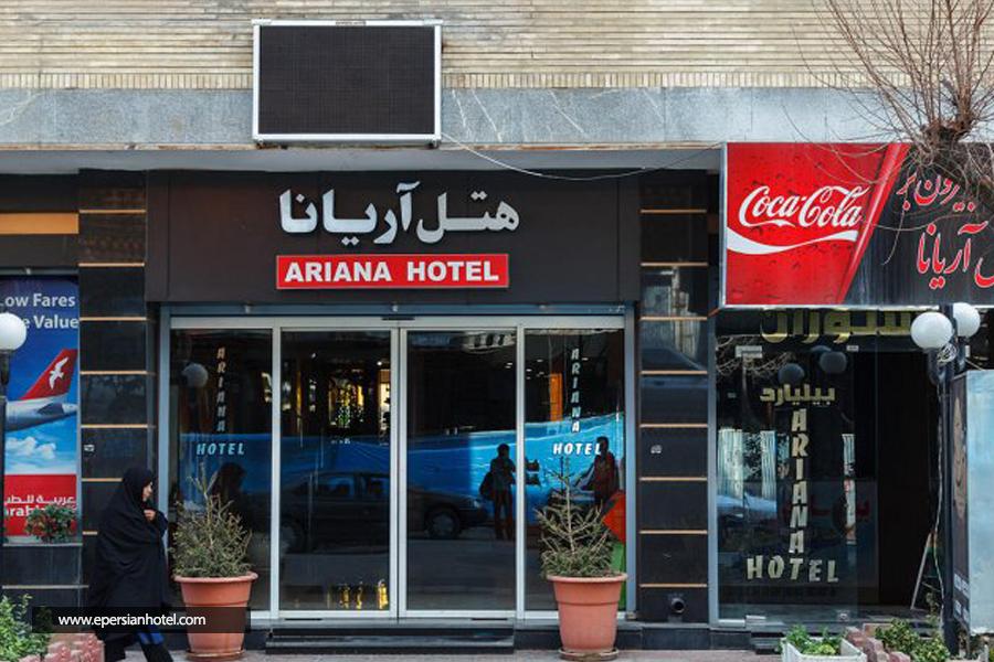 هتل آریانا شیراز نما