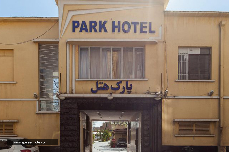 هتل پارک شیراز نما