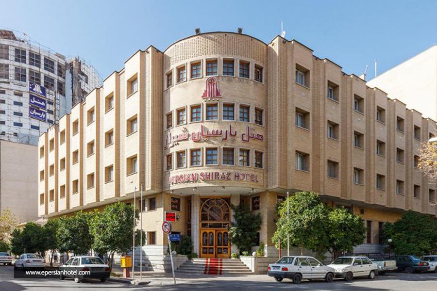 هتل پارسیان شیراز نما