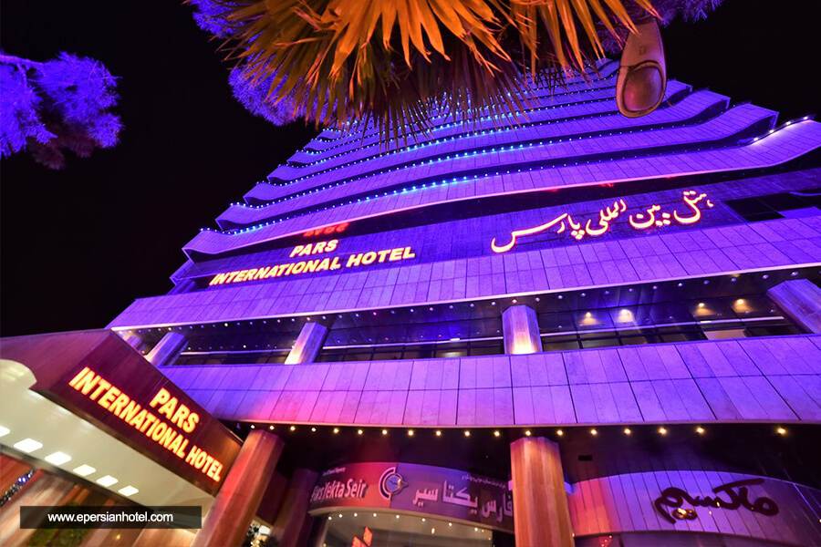 هتل پارس شیراز نما
