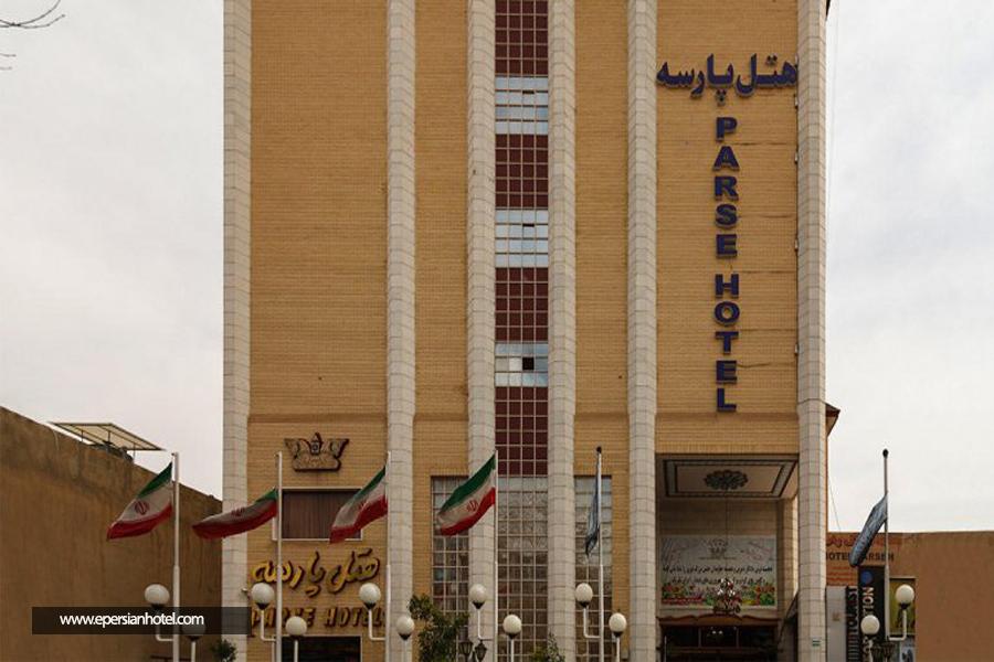 هتل پارسه شیراز نما