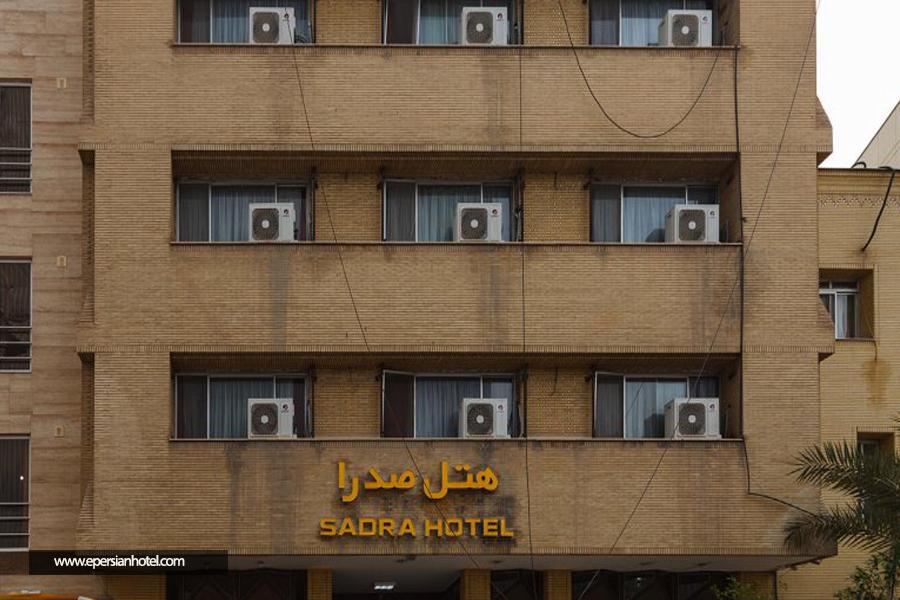 هتل صدرا شیراز نما