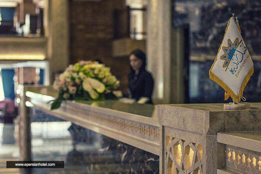 هتل زندیه شیراز پذیرش