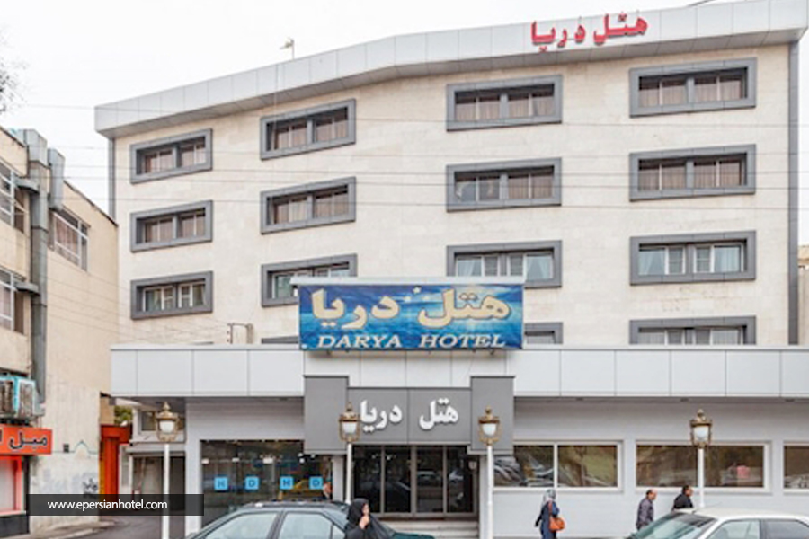 هتل دریا تبریز نما