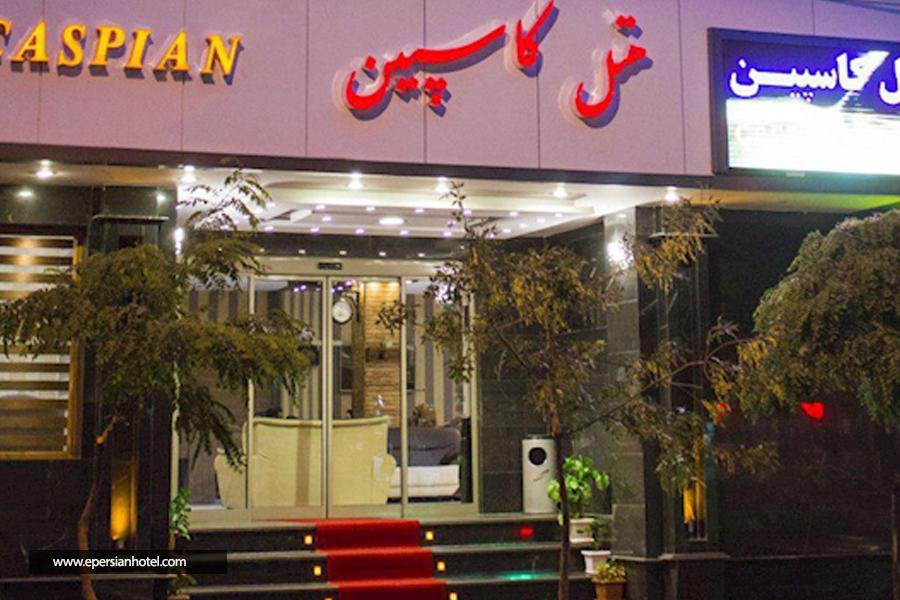 هتل کاسپین تبریز نما