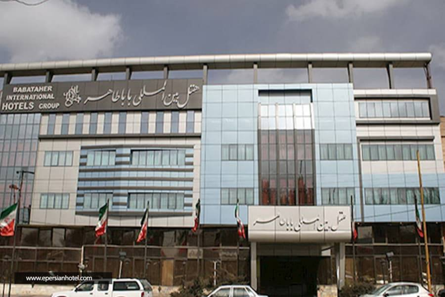هتل باباطاهر تهران نمای هتل