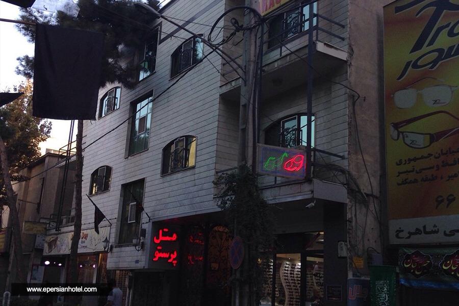 هتل پرستو تهران نما