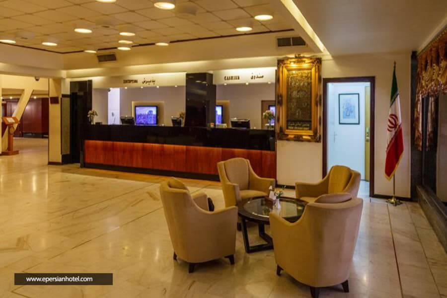 هتل بزرگ تهران پذیرش