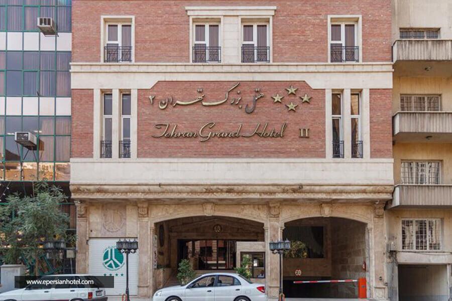 هتل بزرگ 2 تهران نما