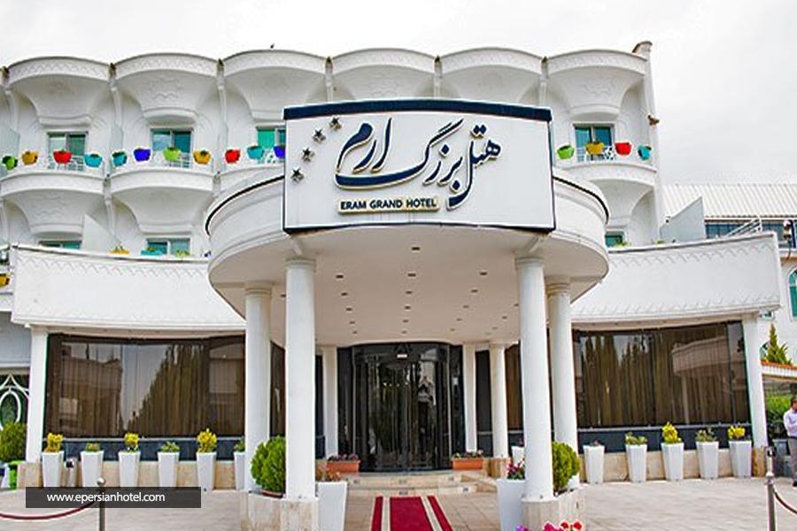هتل ارم تهران نمای هتل