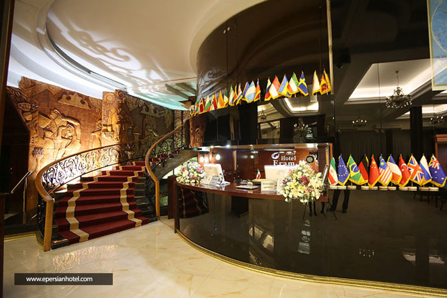 هتل ارم تهران پذیرش