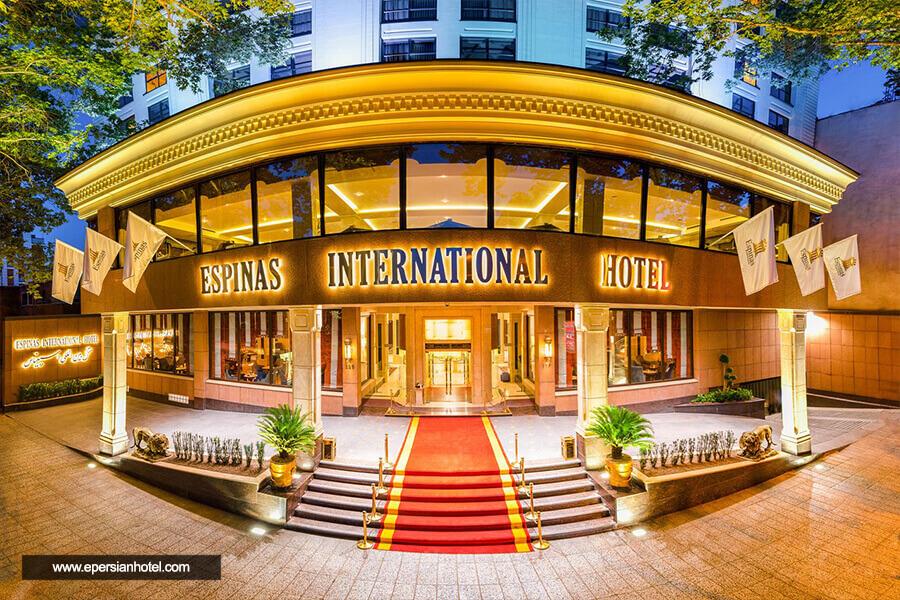 هتل اسپیناس تهران نما