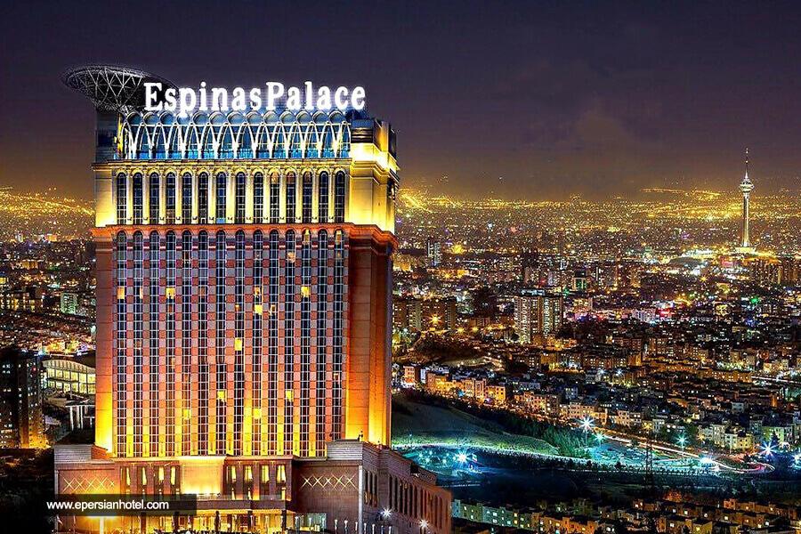 هتل اسپیناس پالاس تهران نما