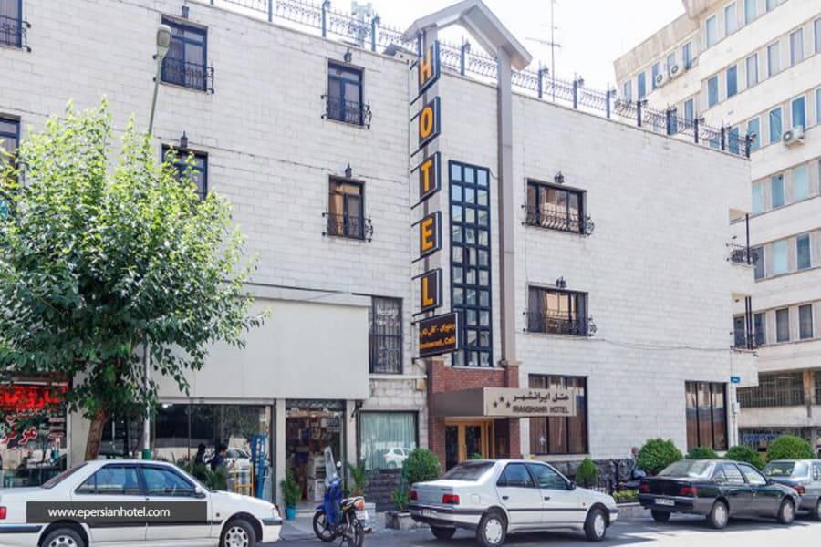 هتل ایرانشهر تهران نمای هتل