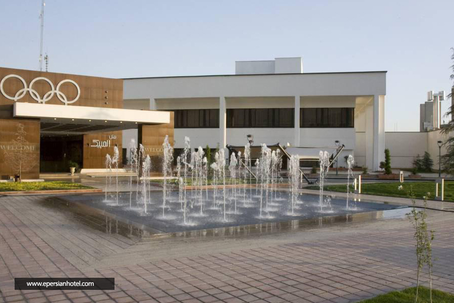 هتل المپیک تهران نمای هتل