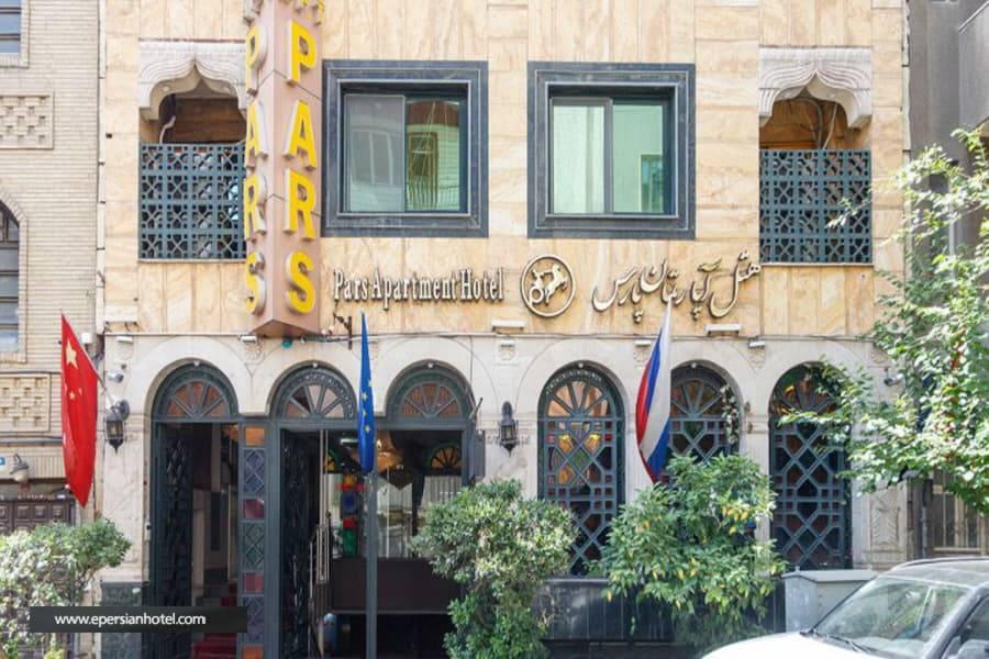 هتل پارس تهران نمای هتل