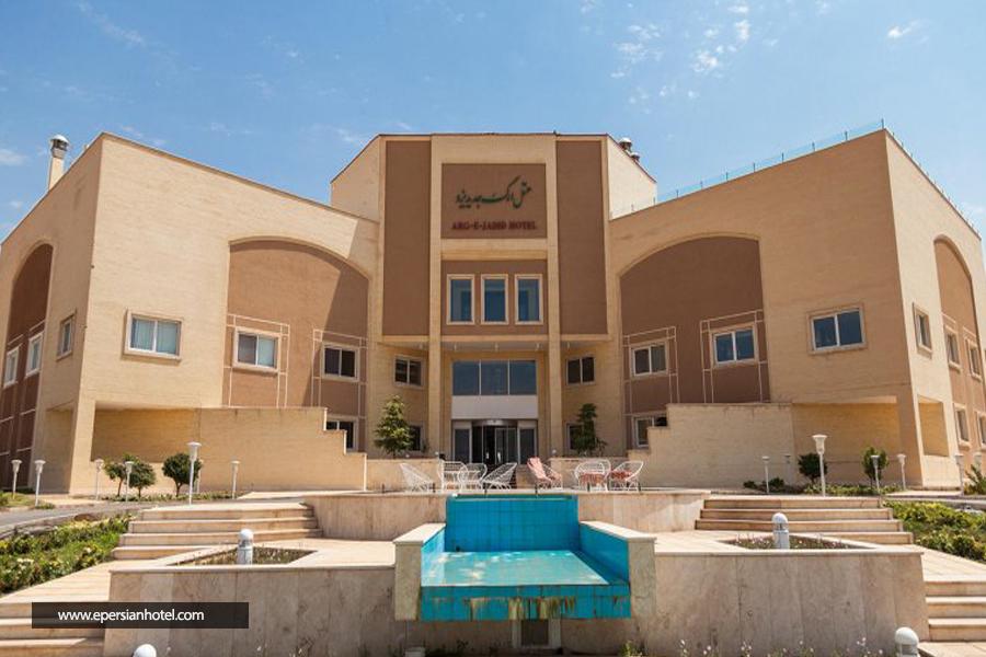 هتل ارگ جدید یزد نما