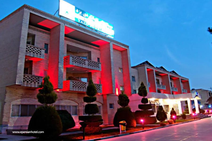هتل جهانگردی یزد نما