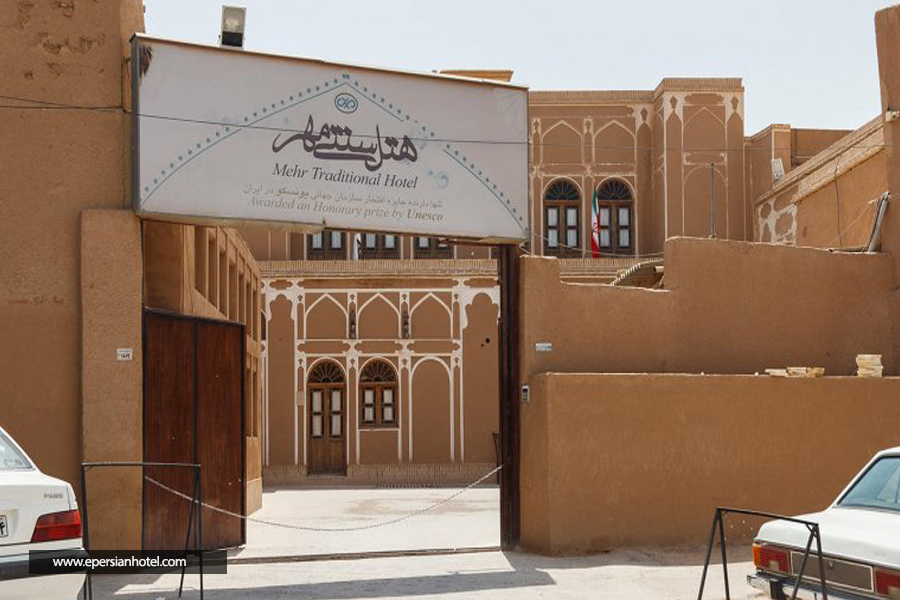 هتل سنتی مهر یزد نما