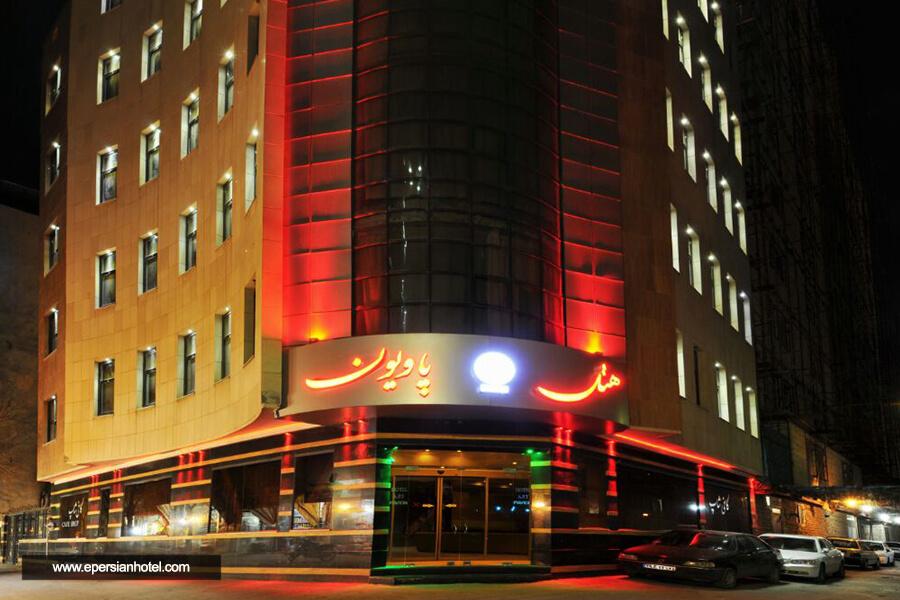 هتل آپارتمان پاویون مشهد نما