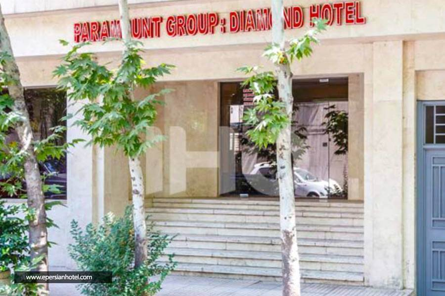 هتل دیاموند تهران