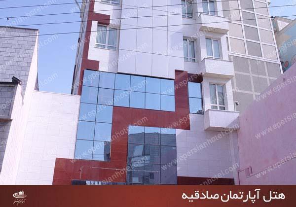 هتل صادقیه مشهد نما ساختمان