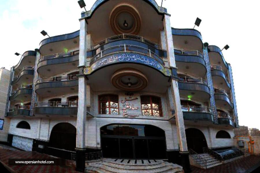 هتل صادقیه مشهد