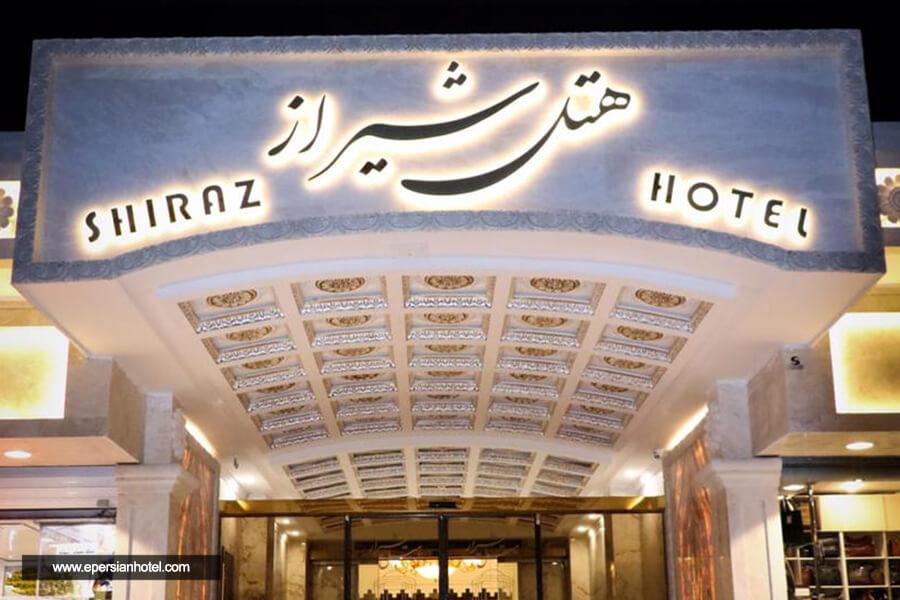 هتل شیراز مشهد نما