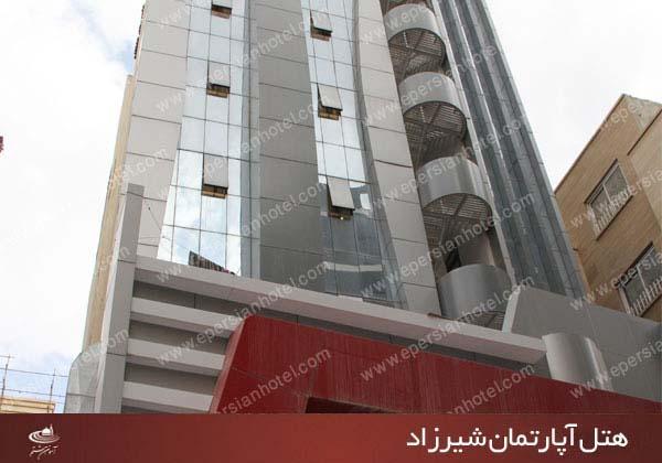 هتل شیرزاد مشهد نما ساختمان