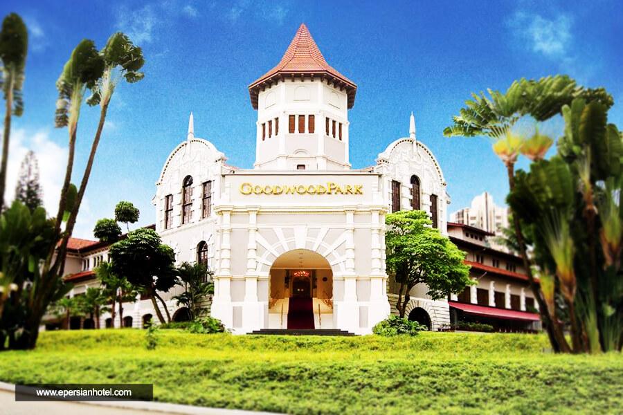 هتل گودوود پارک سنگاپور نما