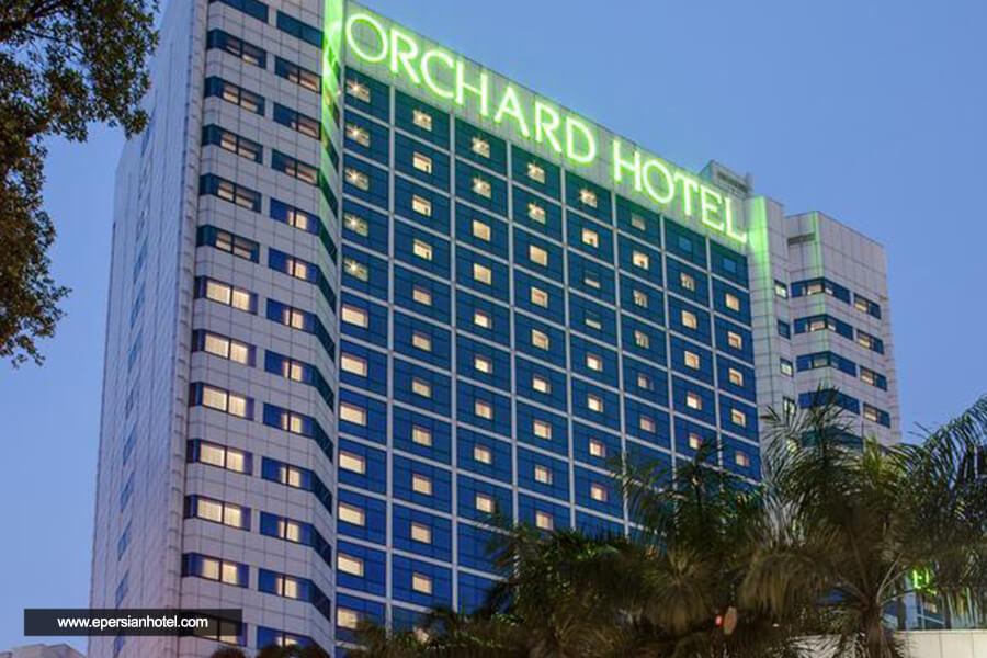 هتل اورچارد سنگاپور نما
