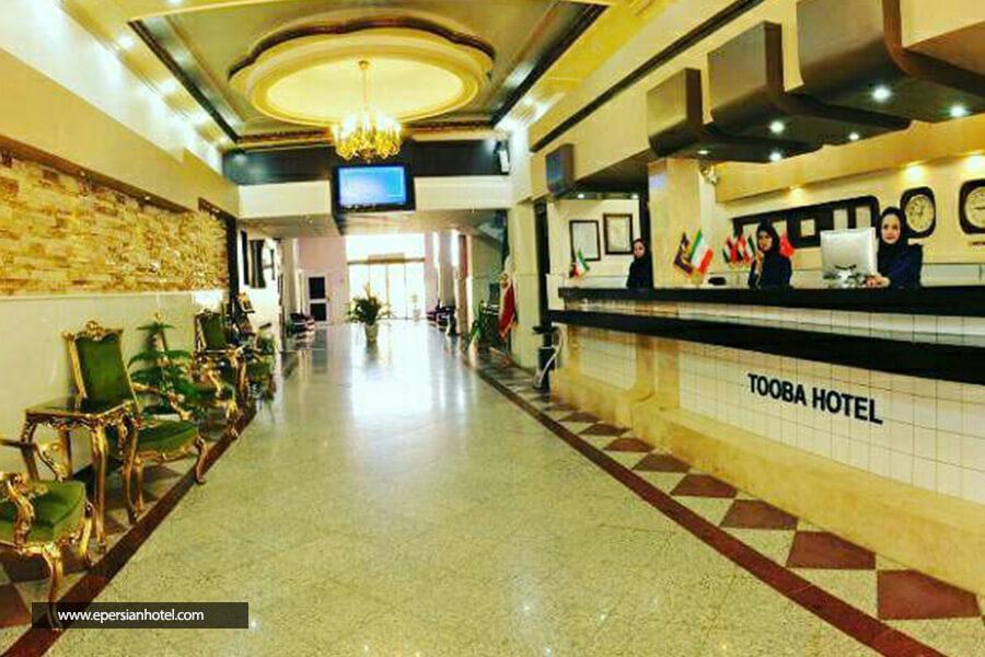 هتل طوبی مشهد پذیرش