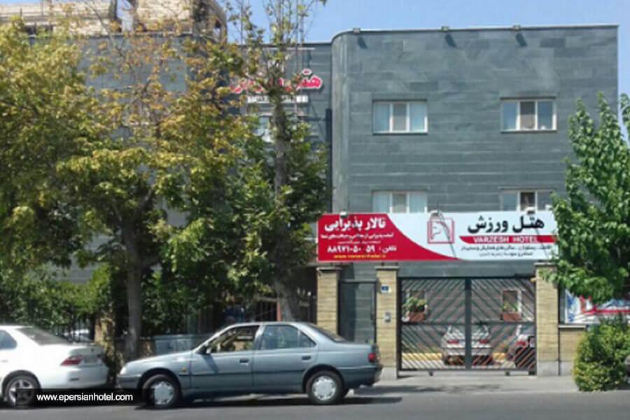 هتل ورزش تهران نما