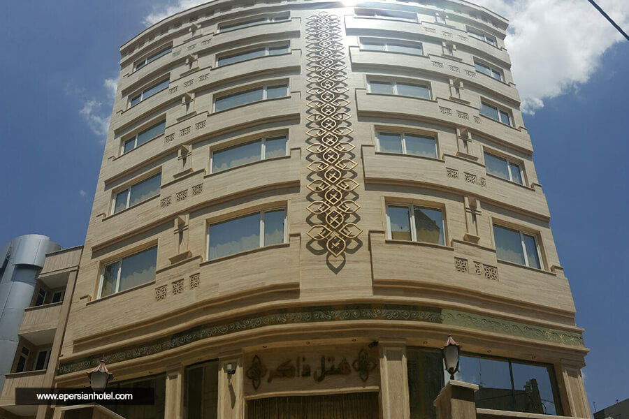 هتل ذاکر مشهد نما