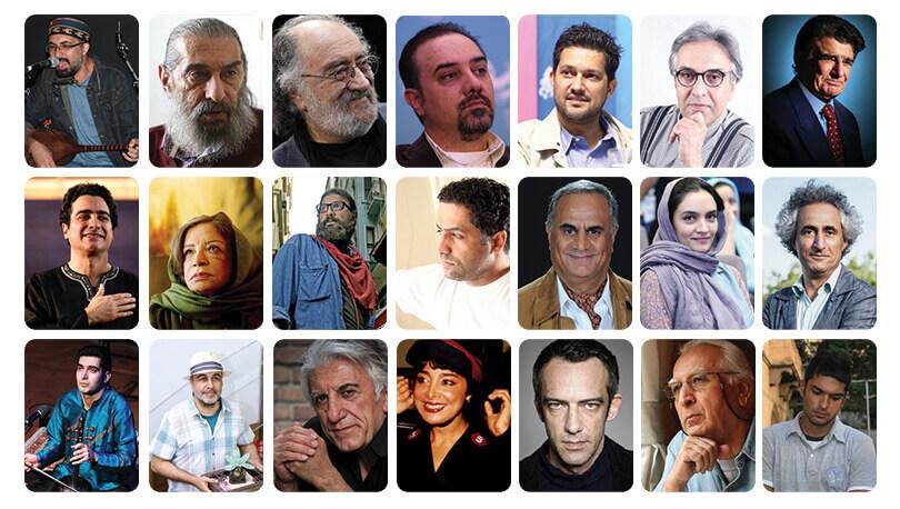 هنرمندان مشهد