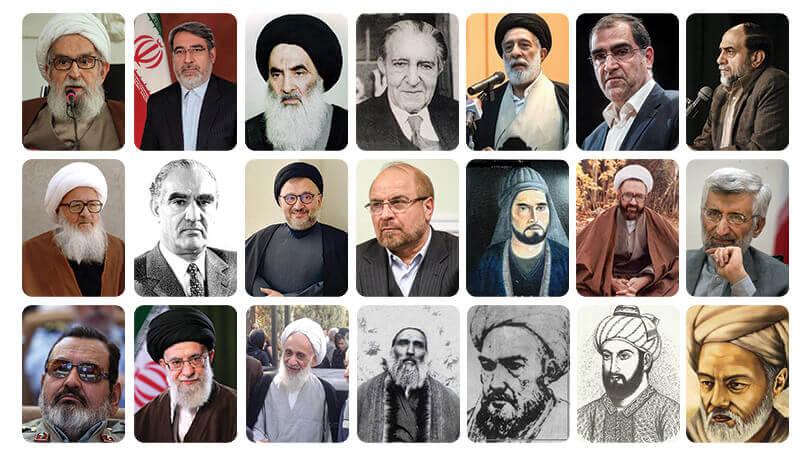 شخصیت های مذهبی و سیاسی مشهد