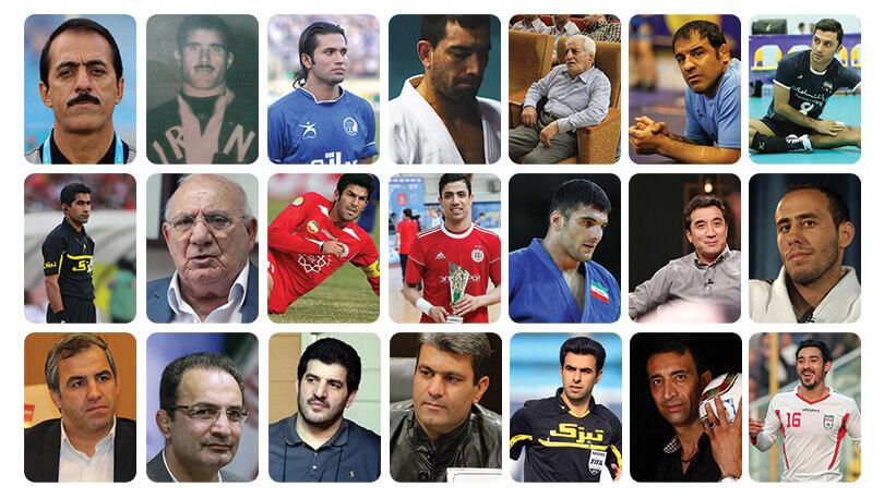 چهره های ورزشی مشهد