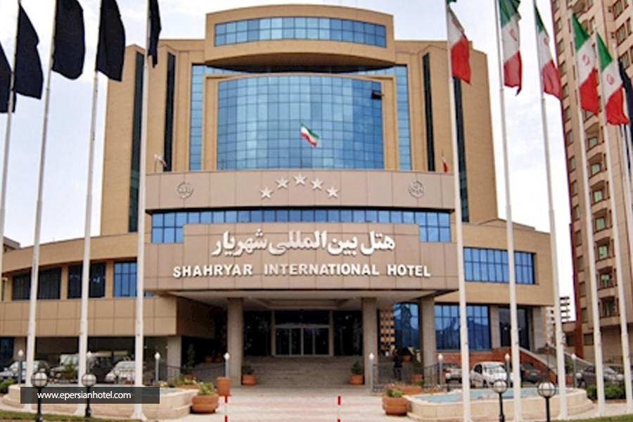 هتل شهریار تبریز
