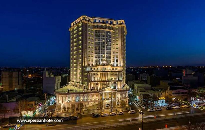 هتل پنج ستاره قصر طلائی مشهد