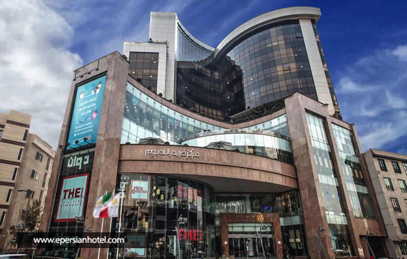 مرکز خرید پالادیوم منبع برندها