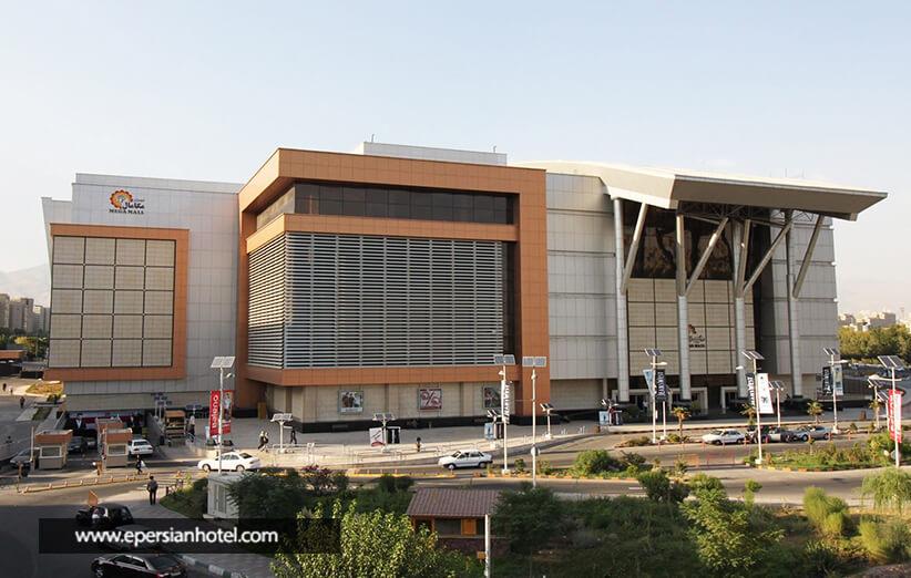مرکز خرید مگامال تهران
