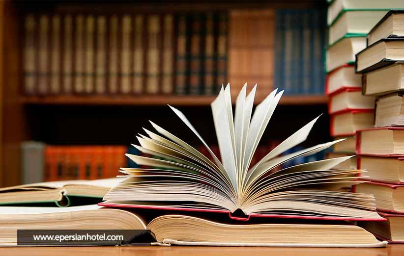 کتابخانه ملی رضوی در مشهد